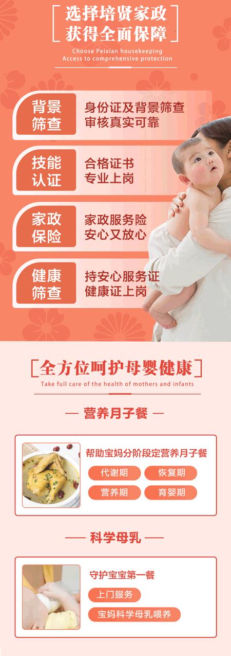 坐好月子能吃果仁?什么坚果不能吃?,荔湾区妇婴护理月嫂服务给你更佳的月子体验