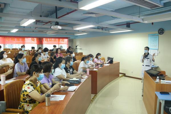 月嫂技能培训_广州人社局开展全免费培训_广州就业均可参与