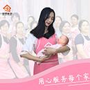 广州越秀月嫂家政培训班_零基础学习