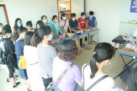 海珠区婴幼儿护理服务报价,荔湾区妇婴护理服务工作流程表,母婴家政
