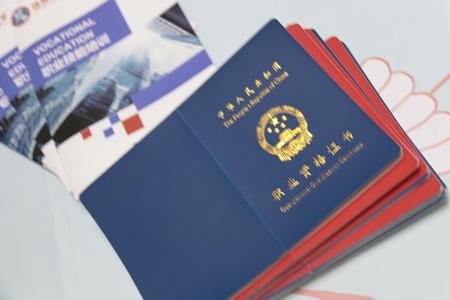 广州找母婴护理月嫂收费标准,广州金牌月嫂工作流程表,母婴家政