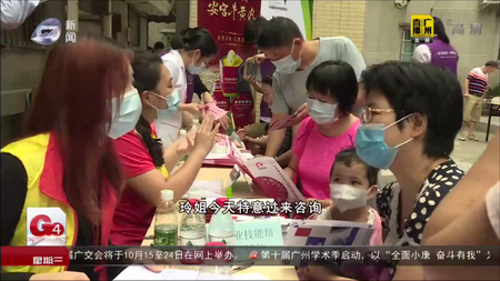 海珠区南粤家政母婴护理单价,海珠区南粤家政母婴护理员单价,